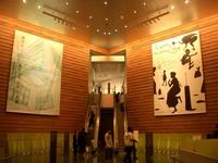 mori_art_museum