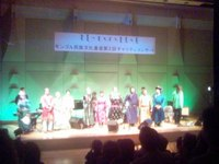 the_concert_of_mongolian_music